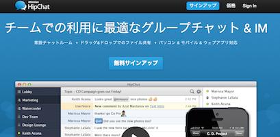 スクリーンショット 2014-03-08 22.56.38